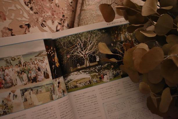 wedding-garden-beach-original
