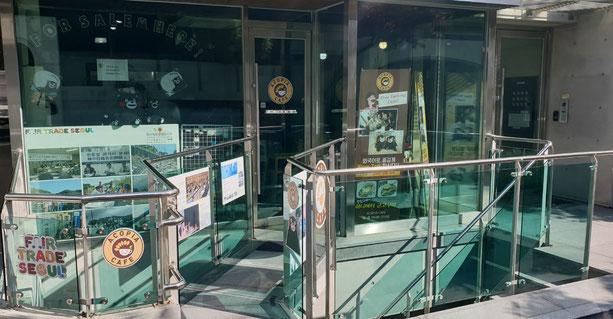 장소 : 아코피아카페 (서울시 마포구 동교동 203-57, 1층)
