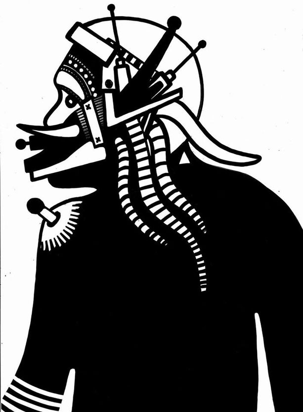 ARECIBO MESSAGE-19/26 cm encre sur impression-2017