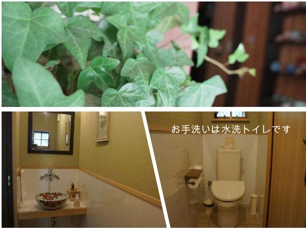 #清潔なトイレ #断食施設 #すずなり京都 #水洗トイレ