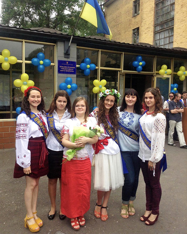 Graduation Ceremony at the State Art School in Kiev, Ukraine