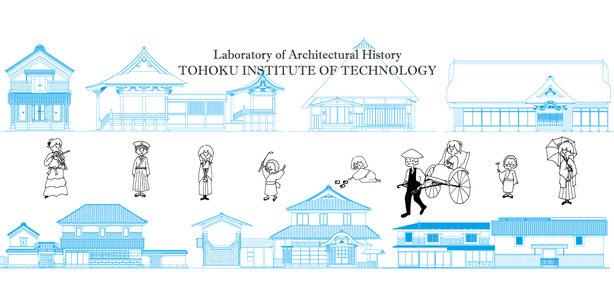みちのく伝統建築ミュージアムのイラストです
