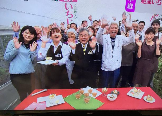 館山のいちじくチームで出たおはよう日本は良き思い出です。ひなこちゃんが撮ってくれた画像より