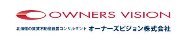オーナーズビジョン株式会社コーポレートサイト