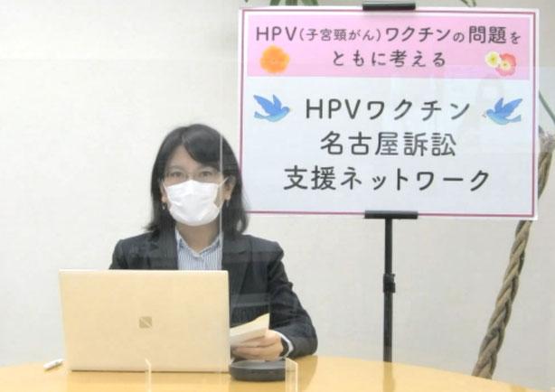 オンライン報告集会のメイン会場で司会を務める伊藤麻衣子弁護士