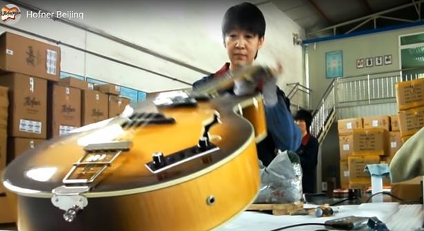 Hofner классическая гитара в китае.