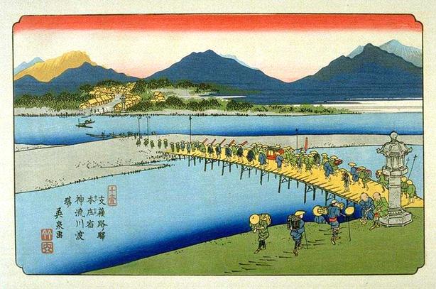 中山道本庄宿の画像