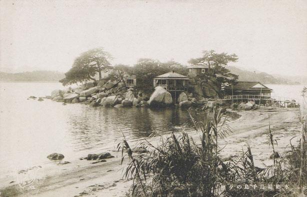 100年前、茶屋と料亭が立ち並ぶ箱島