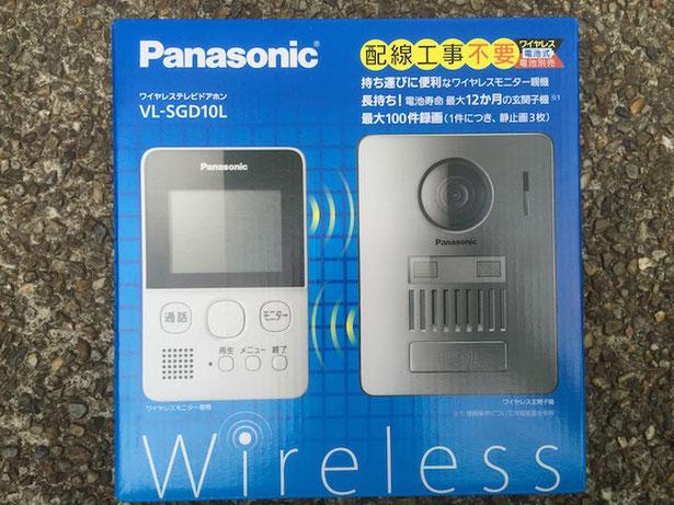外構リフォームで採用されたPanasonicのワイヤレスインターフォンVL-SGD10L
