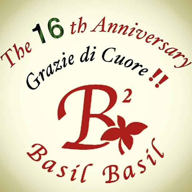 9月でBasilBasilは、16周年(*^_^*)
