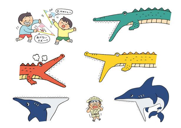 ワニとサメと三角定規のイラスト