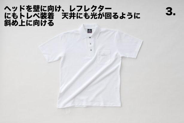 白シャツ置き撮り