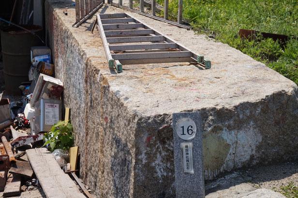 この石は靖国神社に運ばれなかった予備の残念石。大きすぎて港に置いたままです。