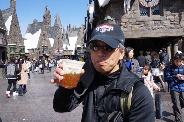 魔法界で人気のバタービール。お味はう~ん、とけたソフトクリームかな?