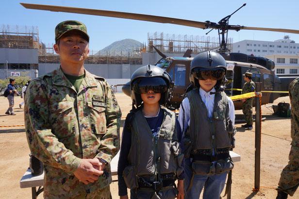 子供たちも大満足。自衛隊員の皆さまありがとうございました!
