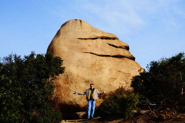 ニコニコ岩到着