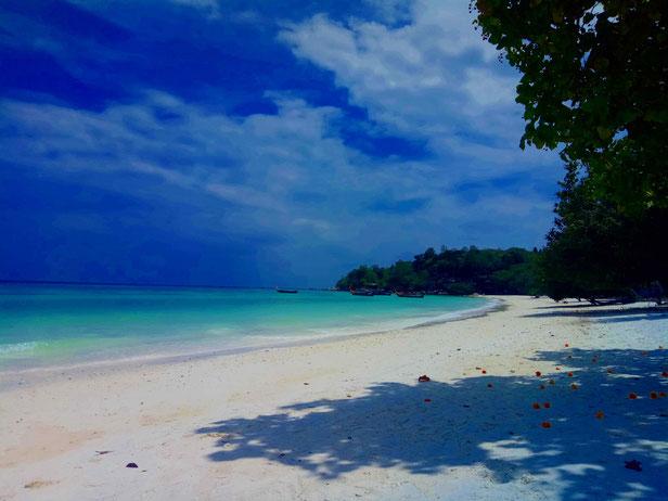 Pattaya Beach auf Koh Lipe kohsamuionline.com