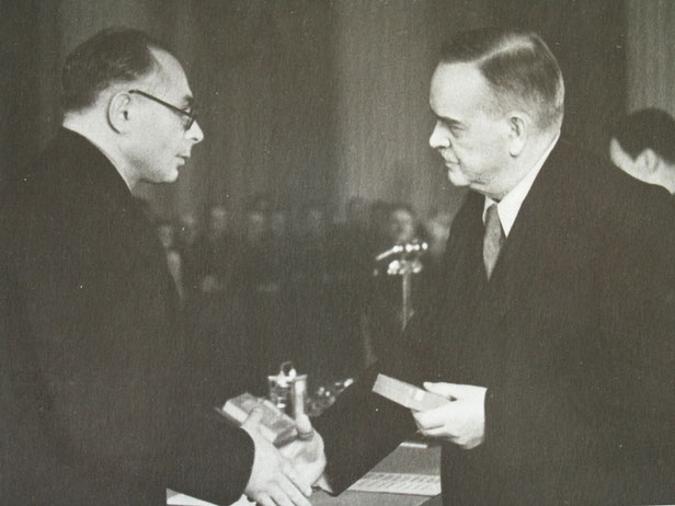 ИИ-13. 1951 г.