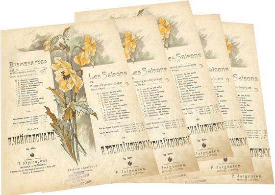 Времена года, 12 характерных картин для фортепиано, Чайковский, ноты для фортепиано