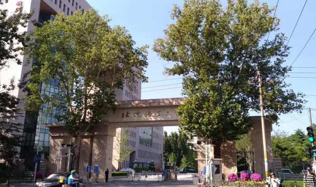 北京言語大学正門