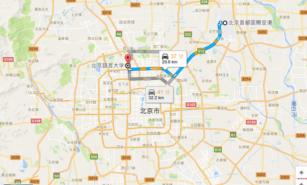 中国 北京語言大学へのアクセス方法 大学の位置
