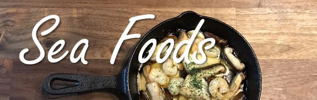 魚介料理レシピ