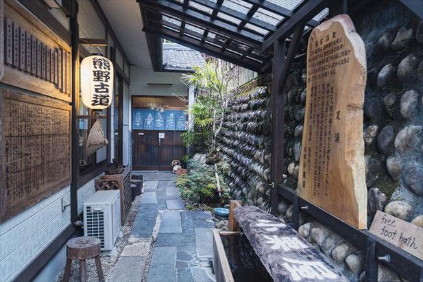 湯の峰温泉ジェイホッパーズ熊野湯峰ゲストハウス