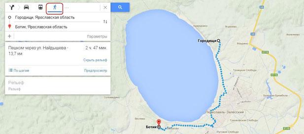 Google Maps 2014. Пеший маршрут
