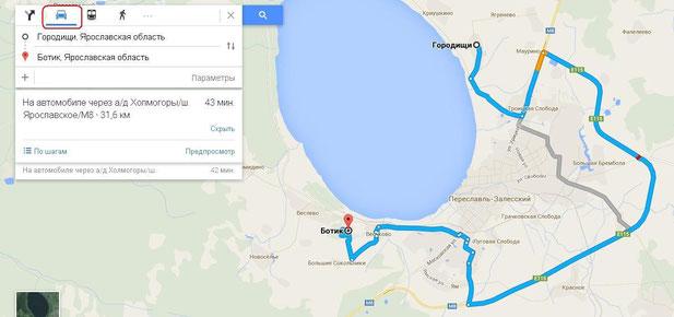 Google Maps 2014. Альтернативный автомобильный маршрут