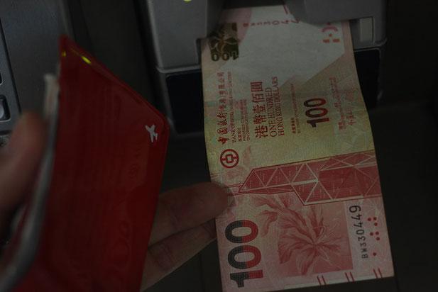 オクトパスチャージ香港