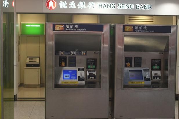 香港MTRチャージ