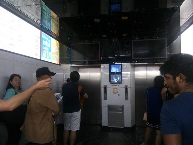 重慶大廈チョンキンマンション