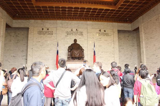中正記念堂自由広場
