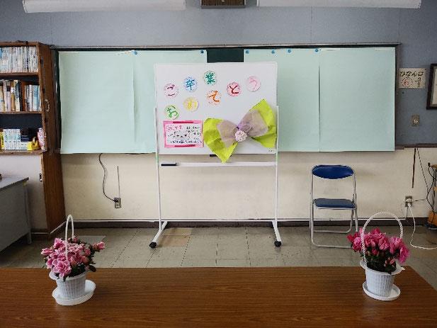 次男と私のための控室。担任の先生が用意してくれました。