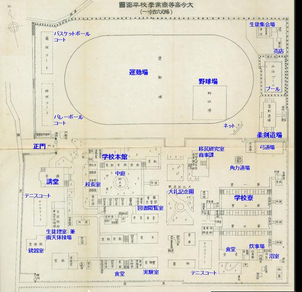 大分高等商業学校平面図(縮尺600分の1)(図上が北)(著者所収)