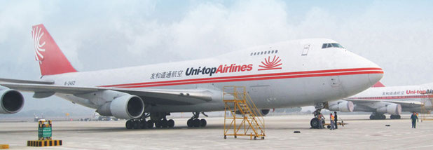 Uni-Top eyes transpacific cargo flights – company courtesy
