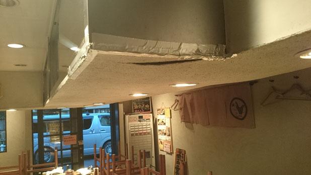 さいたまの店舗リフォーム 工務店