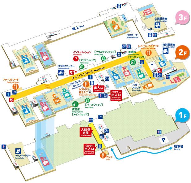 鳥羽水族館館内MAP