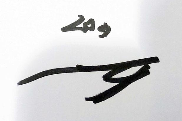Autograph Armand Duplantis Autogramm