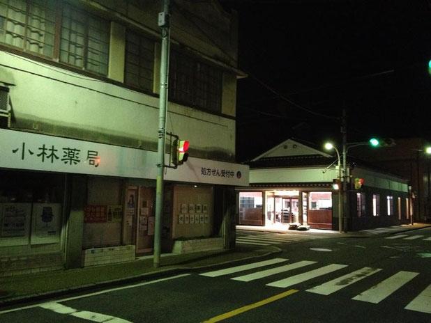 オープン前本店