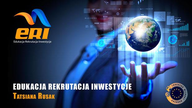 Tatsiana Rusak, ERI,