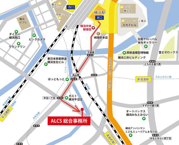 ALCS総合事務所の地図