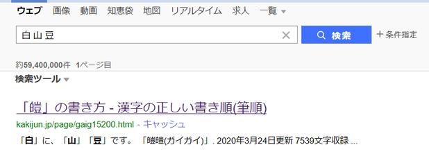 漢字 読め 調べ 方 ない