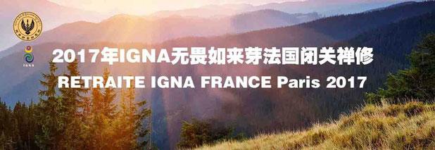 Retraite IGNA FRANCE Paris 2017