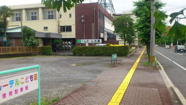 ベルホール吉瀬斎場隣接駐車場