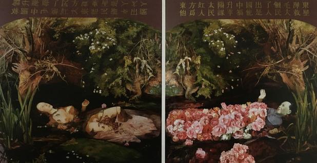 Ophelia und Mao I (Diptychon), 1994