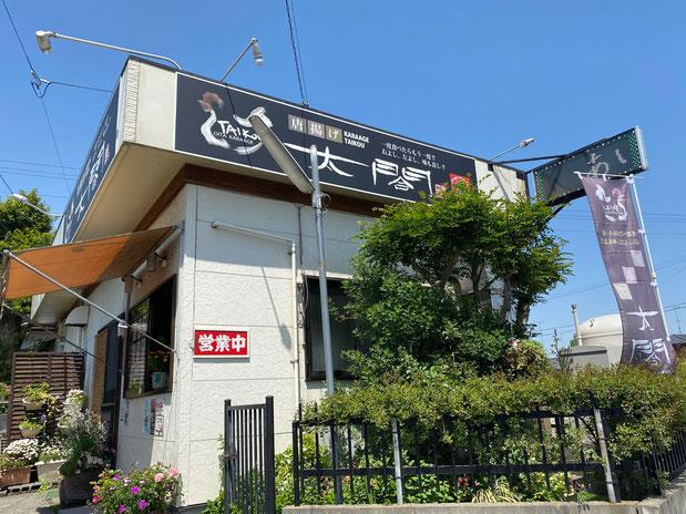 大分県産ローカルタレントが宇佐市の唐揚げ太閤の唐揚げを食べました