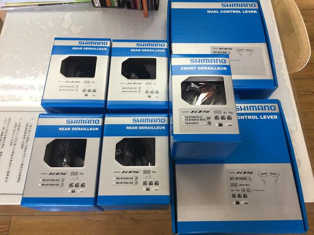 R7000 shimano105 香川県高松市 入荷情報