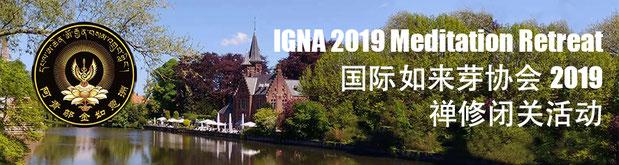 Retraite IGNA - Belgique 2019