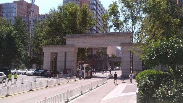 北京語言大学へのアクセス方法 大学正門の先